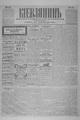 Kievlyanin 1905 111.pdf