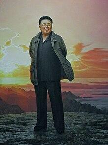 kim jong il wikiquote