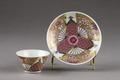 Kinesiskt porslin från 1700-talet - Hallwylska museet - 96119.tif