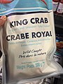 King Crab - Frozen - Harvested in Russia - Product of the United States.jpg