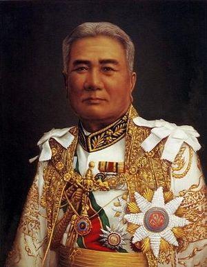 Kaew Nawarat - Image: King Kaew Naowarat