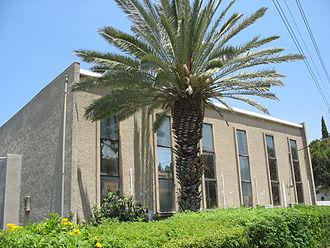Knesses Chizkiyahu - Image: Knesses Chizkiyahu yeshiva