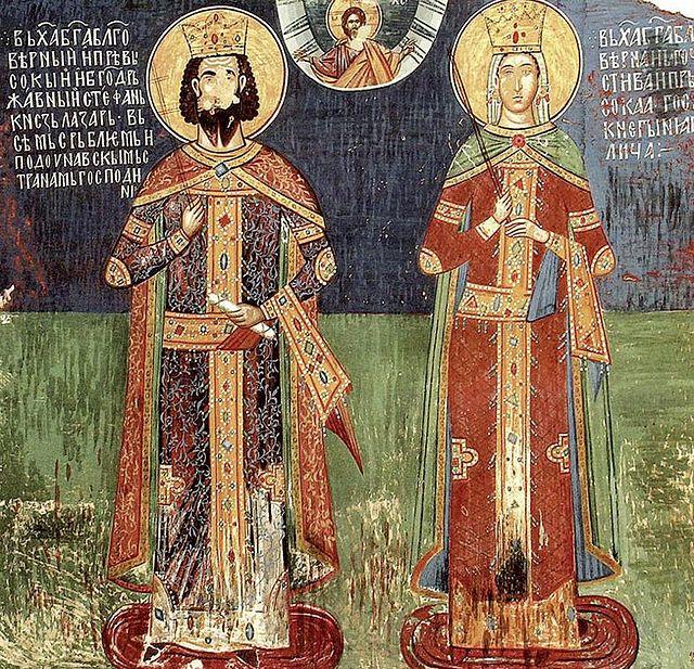 Manastiri Srbije - Page 2 640px-Knez_Lazar_i_kneginja_Milica