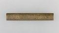 Knife Handle (Kozuka) MET 36.120.240 002AA2015.jpg