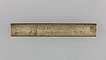 Knife Handle (Kozuka) MET 36.120.260 002AA2015.jpg
