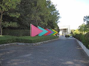 new concept 3450a a64d7 Kobe Design University Main Gate.jpg