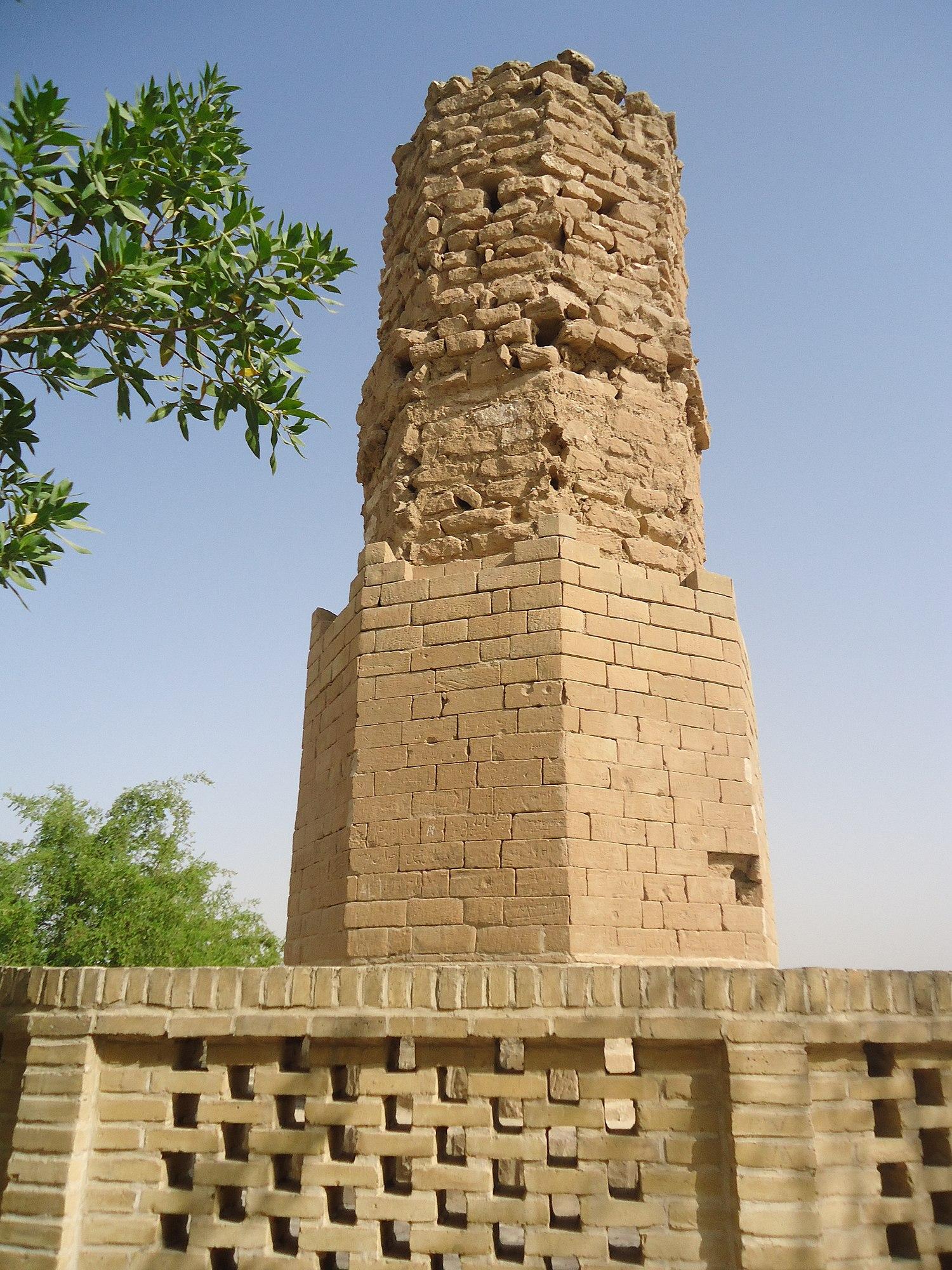 برج کلاهفرنگی شوشتر