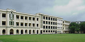 Image illustrative de l'article Collège Saint-Xavier de Calcutta