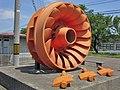 Komaki power station turbine.jpg