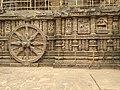 Konark Sun Temple -Konark -Odisha -DSC 0001.jpg