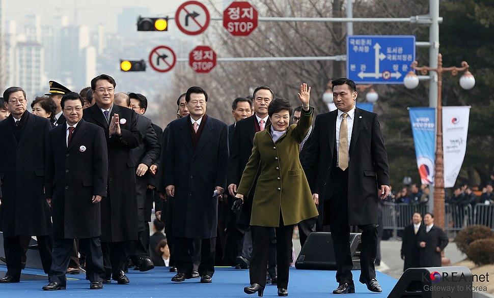 Korea 18th Presidential Inaugural 06