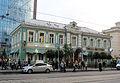 Kozhevnicheskaya Street, 8-4 (2).jpg