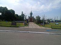 Krasyatychi Memorial Museum 01.jpg