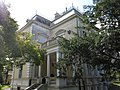 Kuća kralja Petra I Karađorđevića 4.jpg