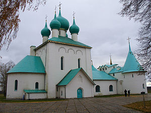 Kulikovo Field - The memorial church of St. Sergius