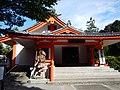 Kumano Kodo pilgrimage route Kumano Hayatama Taisha World heritage 熊野古道 熊野速玉大社09.JPG