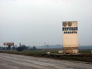 Kursk Oblast - Welcome sign upon entry into Kursk Oblast