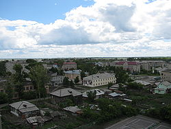 Skyline of Kuybyshev