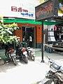 Kyi Thar - panoramio.jpg