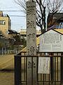 Kyoto Rajomon C1017.jpg