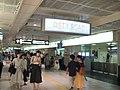 Kyoto Station(Hachijo-guchi) ASTY ROAD.jpg