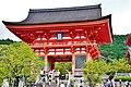 Kyoto Tempel Kiyomizu-dera 03.jpg