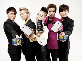 Big Bang (South Korean band) - Wikipedia, the free encyclopedia