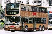 Xe buýt hai tầng