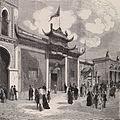 La rue des nations. Façade de la section chinoise.jpg