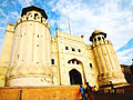 Lahore-Fort-Main-Gate.jpg