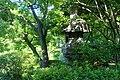 Lantern - Old Yasuda Garden - Tokyo, Japan - DSC06429.jpg