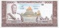 Laos-1000kip-1963-a.png