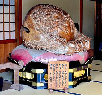 Wooden fish - Image: Largest Mokugyo