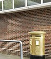 Laura Trott gold postbox Post Office Road Harlow Delivery Office (4).jpg