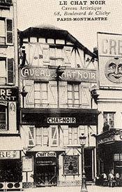 Carte Noir Cafe Soluble Quantit Ef Bf Bd Caf Ef Bf Bdine