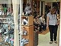 Lebanese Shoe Shop.jpg