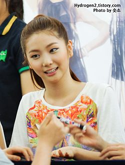 Lee Kaeun at Yeongdeungpo Times Square Hottracks fan event.jpg