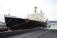 Lenin icebreaker.JPG