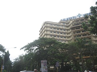 Lilavati Hospital and Research Centre - Image: Lilavati Hospital, Bandra