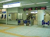 Linimo-Hanamizuki-Dori-Sta-Ticket-Gate.jpg