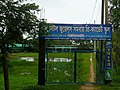 Little Jewels Samabaya Pre-Cadet School, Badarkhali, Chakaria, Cox's Bazar.jpg
