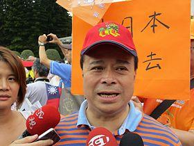 Liu Wen-hsiung.jpg