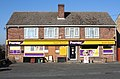 Local Shop - geograph.org.uk - 692754.jpg