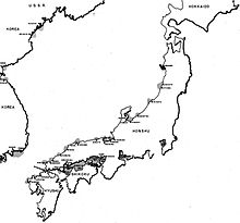 Black and white map of the Japanese home islands with shading marking the coastal waters which were mined