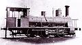 Locomotiva SV serie 31 a 32.jpg