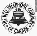 Logo 1947 ang.jpg