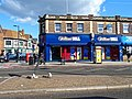 London W4 bus route, William Hill bookmakers, High Road,Tottenham.jpg