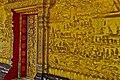 Luang Prabang - Golden Entrance - panoramio.jpg