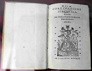 History of agricultural science - Italian Renaissance book on cultivation, written in 1549