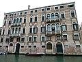 Lungo rio de S Girolamo prossim ghetto.jpg